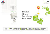 Sekisui House Recruiting Site 2008のWEBデザイン