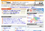 求人・転職・リクルート:キャリナビ北海道