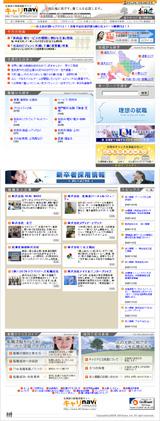 キャリナビ北海道のWEBデザイン