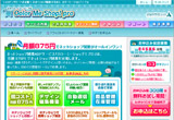 Color Me Shop! proのWEBデザイン