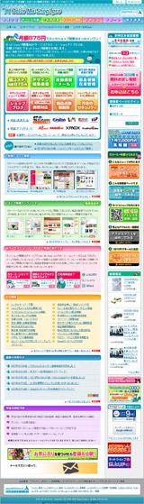 Color Me Shop! proのWEBデザイン