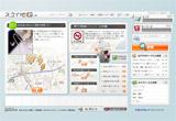 スゴイ地図のWEBデザイン