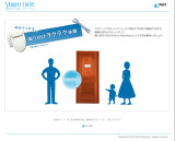 INAXシャワートイレのWEBデザイン