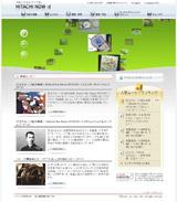 HITACHI NOWのWEBデザイン