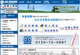 企業・オフィシャル:アクア淀屋橋法律事務所