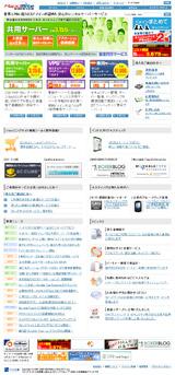 レンタルサーバー ラピッドサイトのWEBデザイン