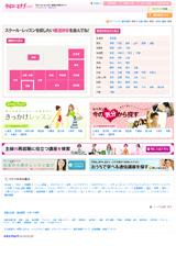 ケイコとマナブ.netのWEBデザイン