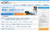 医療人材紹介バンクのWEBデザイン