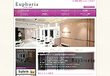 EuphoriaのWEBデザイン
