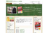 FXブログ システムトレード研究室のWEBデザイン