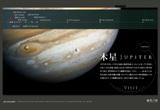 JSTバーチャル科学館|惑星の旅のWEBデザイン