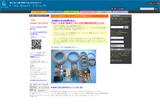 E-Diy SHOPのWEBデザイン