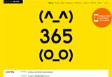 アート・デザイン:(^_^)365(O_O) JAGDA × HEIDELBERG