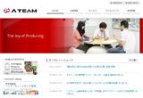 Ateam|株式会社エイチームのWEBデザイン