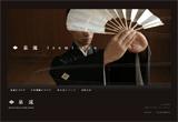 日本舞踊「泉流 izumiryu」のWEBデザイン
