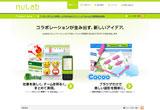 企業・オフィシャル:株式会社ヌーラボ(Nulab Inc.)