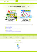 株式会社ヌーラボ(Nulab Inc.)のWEBデザイン