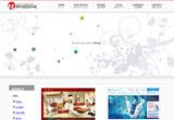 RHIZOMEデザイン事務所のWEBデザイン