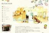BoTaN HAIR(ボタンヘアー)のWEBデザイン