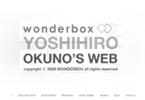WONDERBOX のWEBデザイン
