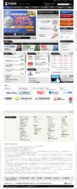 FXCMジャパンのWEBデザイン