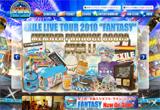 """エンターテインメント:EXILE LIVE TOUR 2010 """"FANTASY"""""""