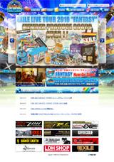 "EXILE LIVE TOUR 2010 ""FANTASY""のWEBデザイン"