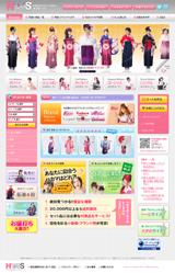 HAKAMA GIRLS[ハカマガールズ]のWEBデザイン