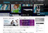 インターネットサービス:ディメンション株式会社