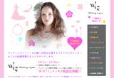 ライフスタイル:Wedding inZONE【ウエディングインゾーネ】
