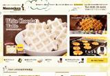 ベルギーワッフル マネケン ショッピングサイトのWEBデザイン