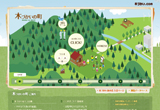 木づかいの町/木づかい.comのWEBデザイン