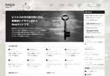 株式会社ベイジのWEBデザイン