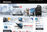 LenovoのWEBデザイン