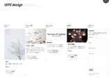 ON℃ design オンドデザインのWEBデザイン