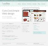 バニレートデザイン事務所のWEBデザイン