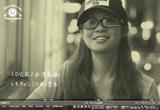 沖縄情報発信サイト Ryuukyu.comのWEBデザイン