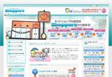 インターネットサービス:Shoppers