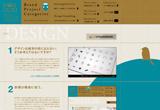 DONGURIのWEBデザイン
