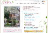 アート・デザイン:アーツ&クラフツギャラリーコピス -kopis-