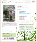 アーツ&クラフツギャラリーコピス -kopis-のWEBデザイン
