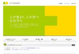 コネクト株式会社のWEBデザイン