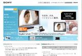 企業・オフィシャル:Sony Japan|ソニーグループ ポータルサイト