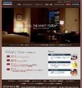 センチュリーハイアット東京のWEBデザイン