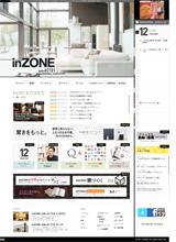inZONE with ACTUSのWEBデザイン