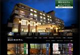 かたくら諏訪湖ホテルのWEBデザイン