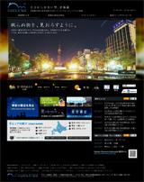 ネイチャーミュージアム北海道のWEBデザイン