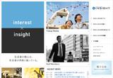 株式会社インサイトのWEBデザイン