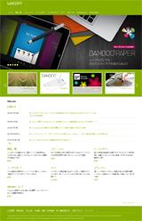 WacomのWEBデザイン