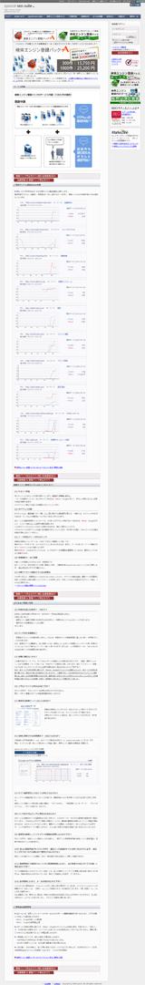 seo-suite 検索エンジン登録パック+AのWEBデザイン
